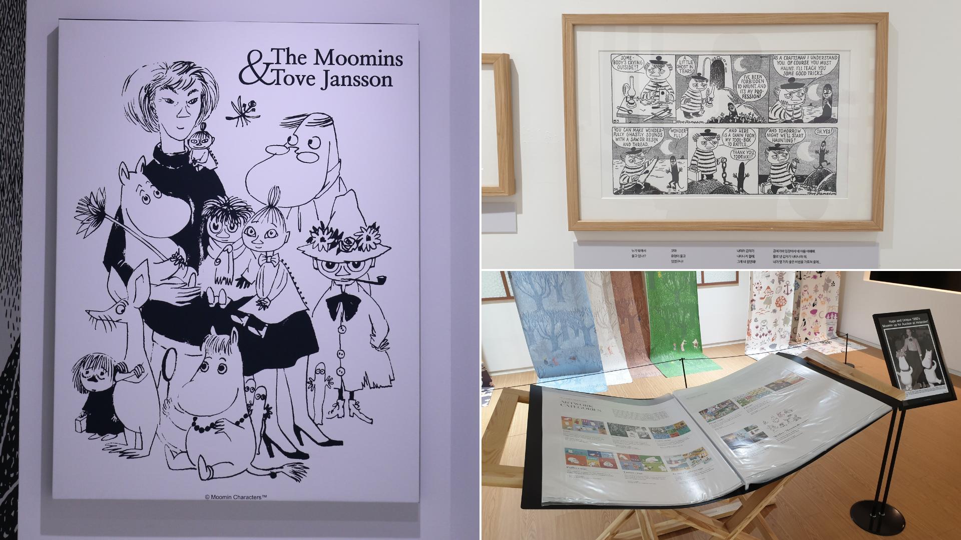 Moominland artworks Jeju South Korea