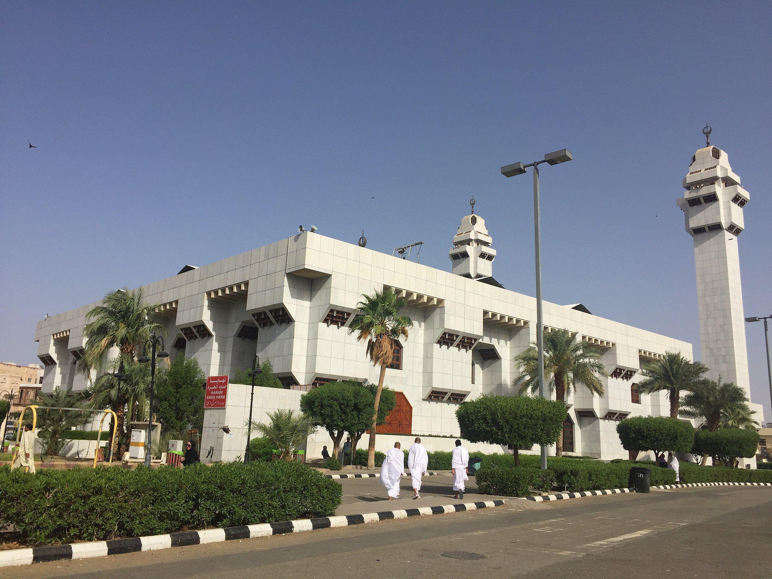 Masjid Ayesha Miqat For Makkah Saudi Arabia