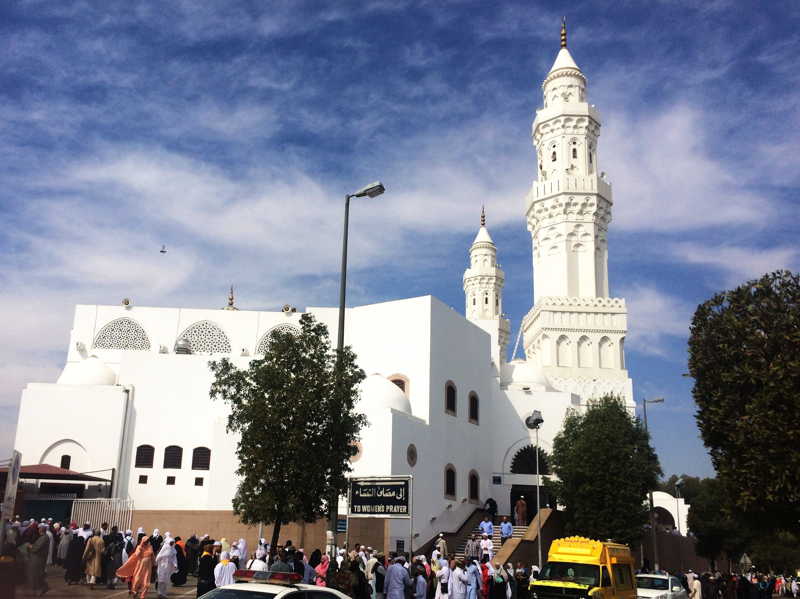 Masid Al-Qiblatayn Mosque Madinah Saudi Arabia