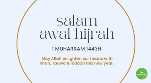 Islamic New Year 1443H | Maal Hijrah | Awal Muharram | Hijri New Year