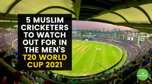 5 Muslim Cricketers To Watch Out For In The Men's T20 World Cup 2021