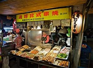 Gongguan Night Market