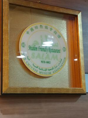 Dennis Deli Taoyuan Airport