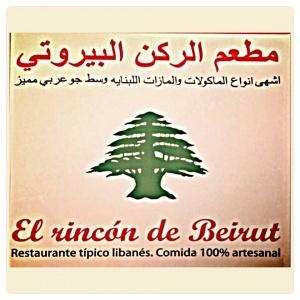 El Rincón de Beirut