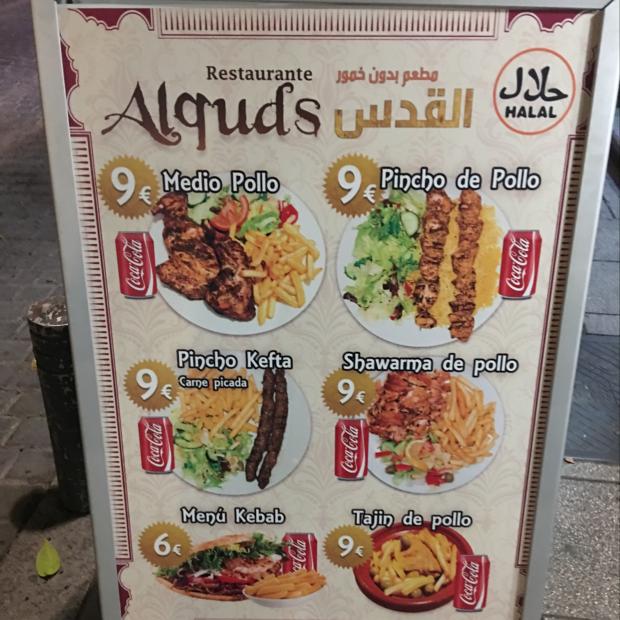 Alquds Restaurante Halal Restaurant In Madrid Halal Trip