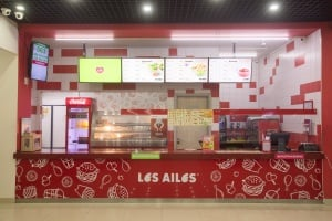 LES AILES - ASIA SHOPPING MALL
