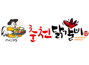 Namiseom Coco (Kko Kko) Chuncheon Dak-galb
