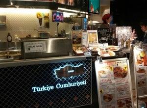 Turkiye Cumhuriyeti @ Haneda Airport
