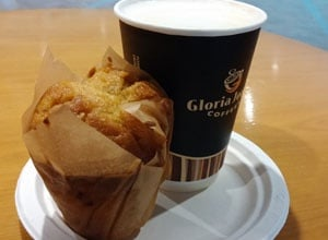 Gloria Jean's Coffee @ KLIA