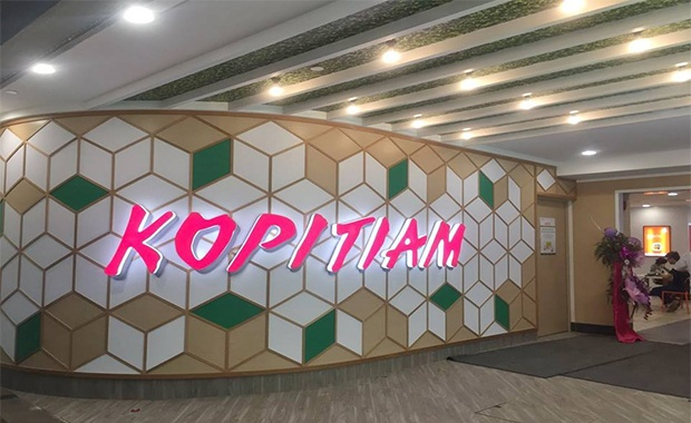 kopitiam staff canteen halal restaurant in singapore halal trip. Black Bedroom Furniture Sets. Home Design Ideas