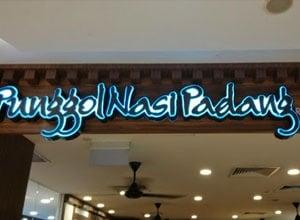 Pongol Nasi Padang