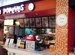 Popeyes Chicken @ Hong Kong International Airport