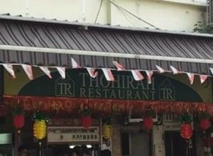 Thohirah Restaurant