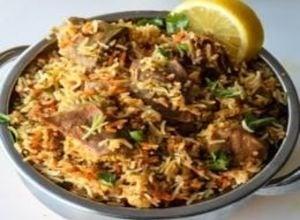 Al-Bismi Restaurant