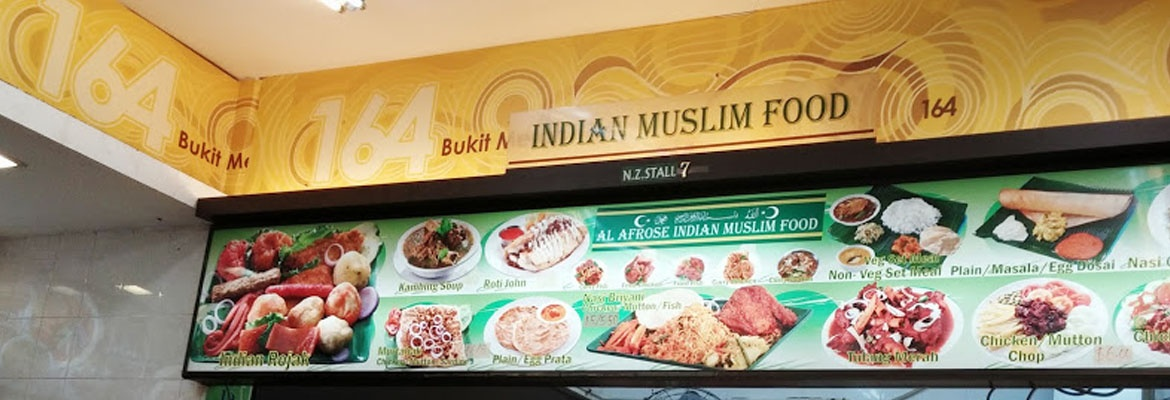 Al Afrose Indian Muslim Food Halal Restaurant In Singapore Halal Trip