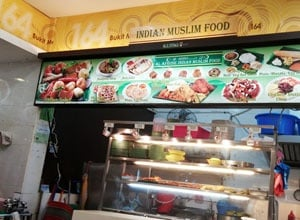 Al Afrose Indian Muslim Food