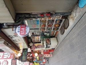 Busan Jib Halal Food