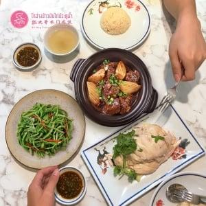 Go-Ang Pratunam Chicken Rice - Plaza Singapura