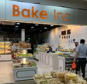 Bake Inc - Admiralty MRT Station