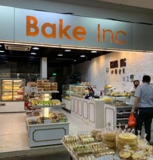 Bake Inc - Singapore Changi Airport (T3 Kopitiam)