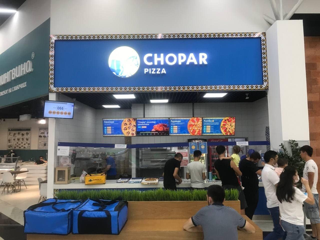 CHOPAR-CHIMGAN