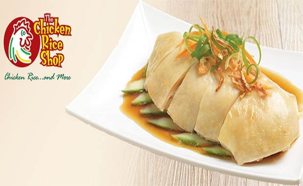 The Chicken Rice Shop Causeway Point Halal Restaurant In Singapore Halal Trip