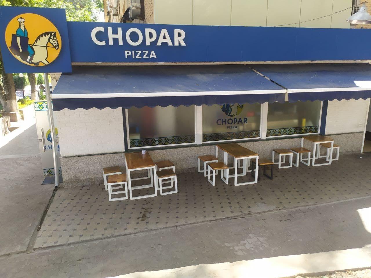 CHOPAR-EKO