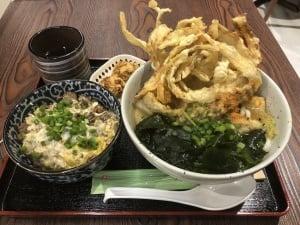 Fu-Men Japanese Udon & Donburi