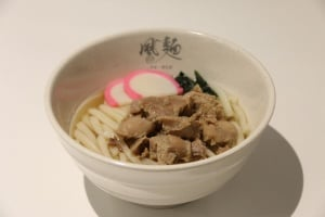 Fu-Men Express Udon & Curry