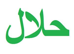 Baba Green