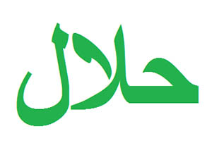 Au Coeur du Liban