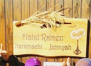 Halal Ramen Jinniyah Naramachi