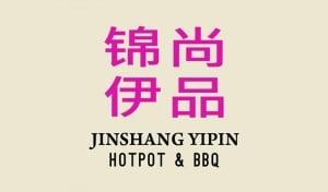 Jinshang Yipin Hotpot  & BBQ