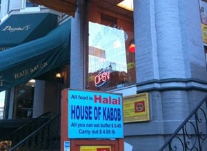 House of Kabob @ Washington