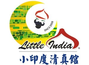 Little India Muslim Restaurant