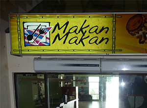 Makan-Makan Food Court