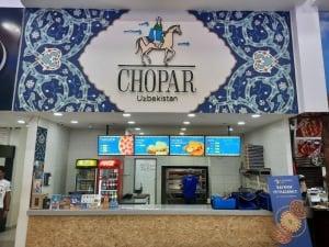 CHOPAR-MEGA