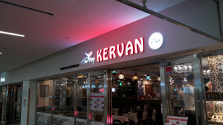 Kervan Turkish Restaurant @ COEX