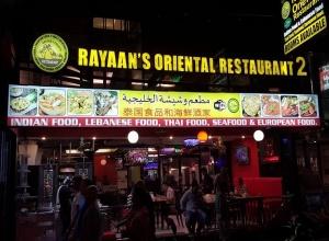 Rayaan's Oriental Restaurant Phuket
