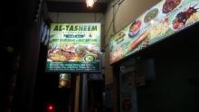 Al Tasneem