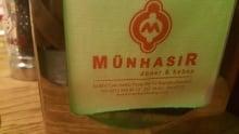 Munhasir Diner & Kebab