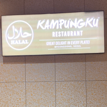 Kampungku Restaurant