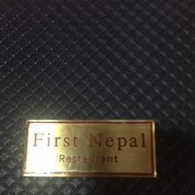 First Nepal Restaurant
