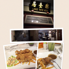 Loke Thye Kee Restaurant