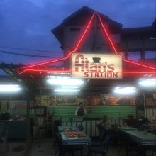 Atan Station