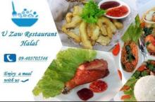 U Zaw Restaurent