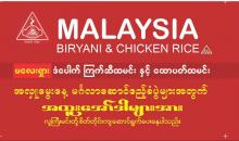 Malaysia Biryani & Chicken Rice