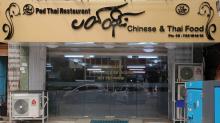 Pad Thai (Chinese & Thai Foods)