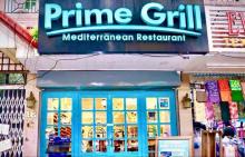 Prime Grill - Mediterranean Restaurent
