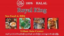 Royal King Seafood & BBQ @ Urban Asia Center
